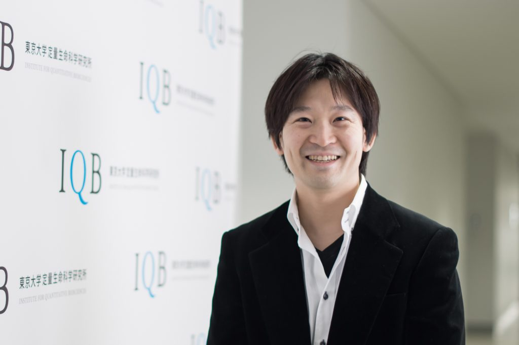 Teruhiro Okuyama